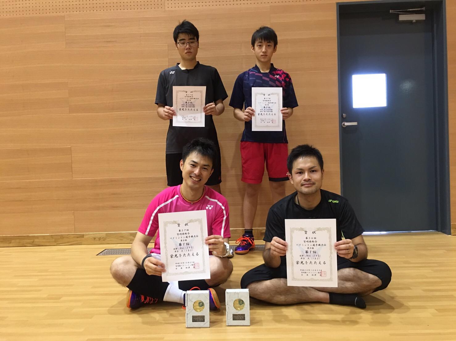 第57回宮崎県総合バドミントン総合選手権大会(複)