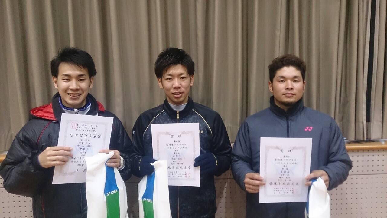 第4回宮崎県トリプルスバドミントン大会【結果】