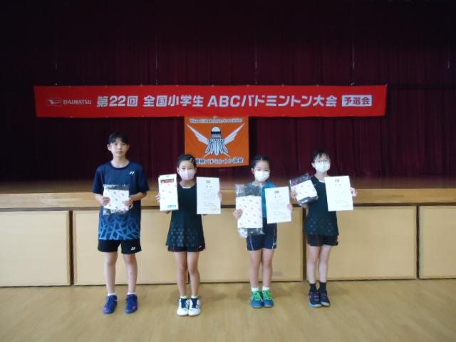 第22回ダイハツ全国小学生ABC大会宮崎県予選会及び新人戦大会 結果