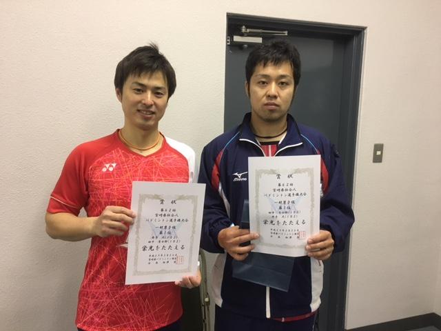 第62回宮崎県社会人バドミントン選手権大会