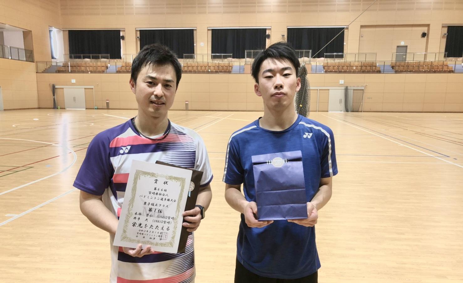 第66回宮崎県社会人選手権大会(クラス別)結果