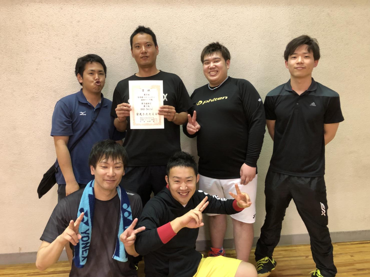 第8回宮崎県団体リーグ戦大会