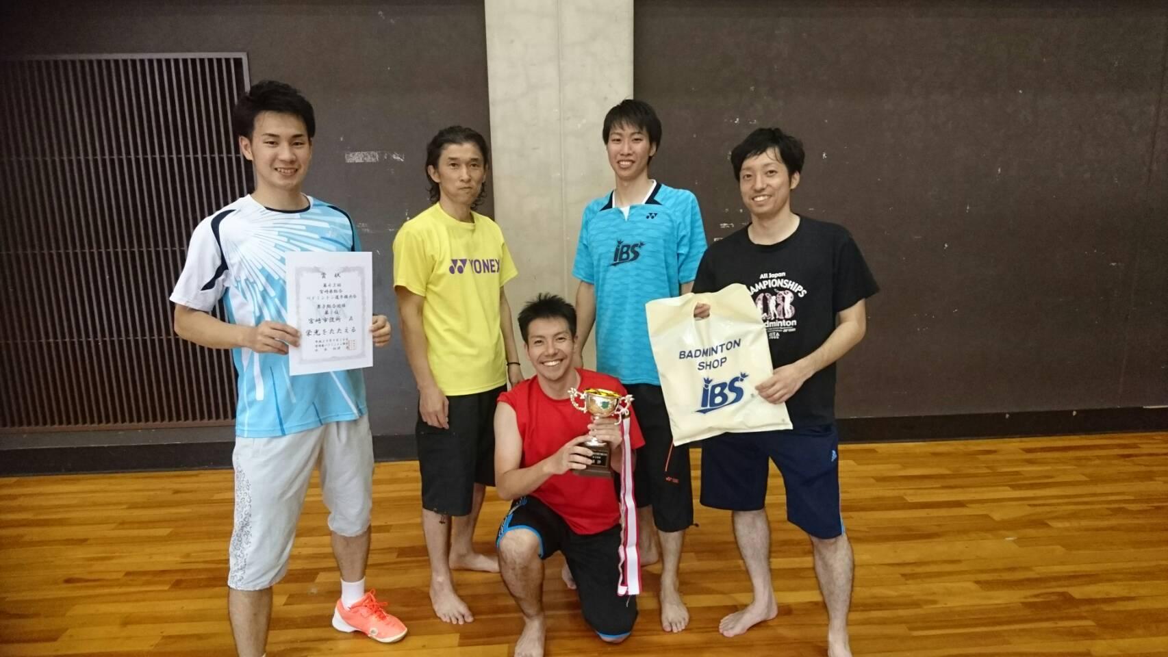 第43回宮崎県総合選手権大会団体戦