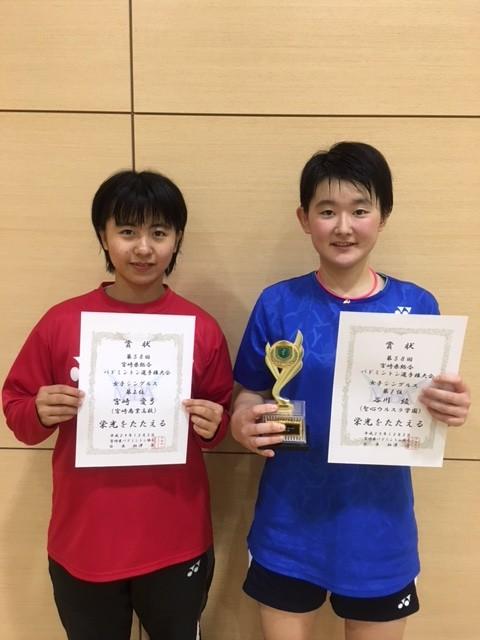 第58回宮崎県総合バドミントン選手権大会(単)